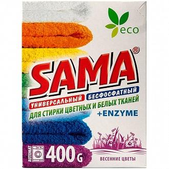 Стиральный порошок SAMA бесфосфатный для ручной стирки Весенние цветы 400 гр