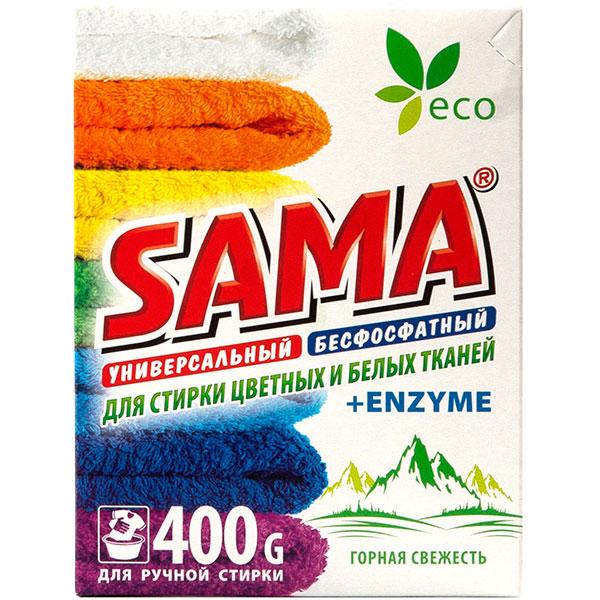 Стиральный порошок SAMA бесфосфатный для ручной стирки Горная свежесть 400 гр