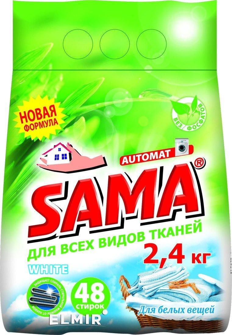 Стиральный порошок SAMA автомат White 2,4 кг