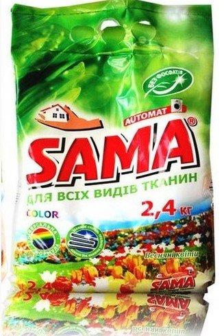 Стиральный порошок SAMA автомат COLOR Весенняя  свежесть 2,4 кг