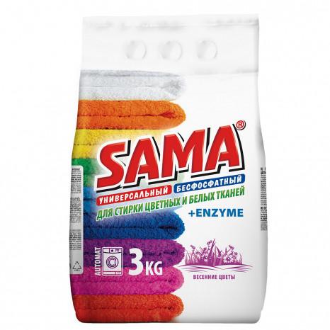 Стиральный порошок SAMA бесфосфатный автомат Весенние цветы 3 кг