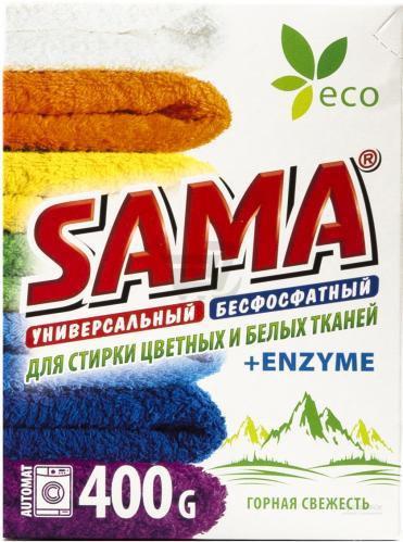 Стиральный порошок SAMA бесфосфатный автомат Горная свежесть 400 гр
