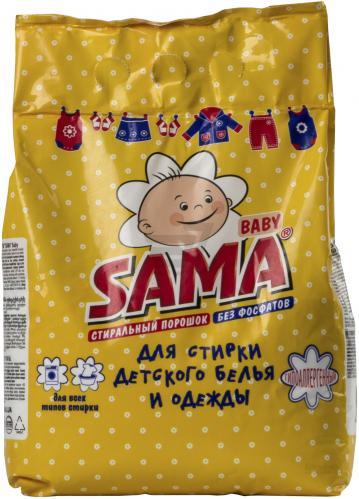 Стиральный порошок SAMA бесфосфатный автомат Baby 2,4 кг