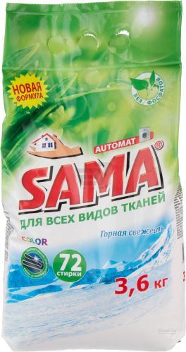 Стиральный порошок SAMA бесфосфатный Горная свежесть 3,6 кг