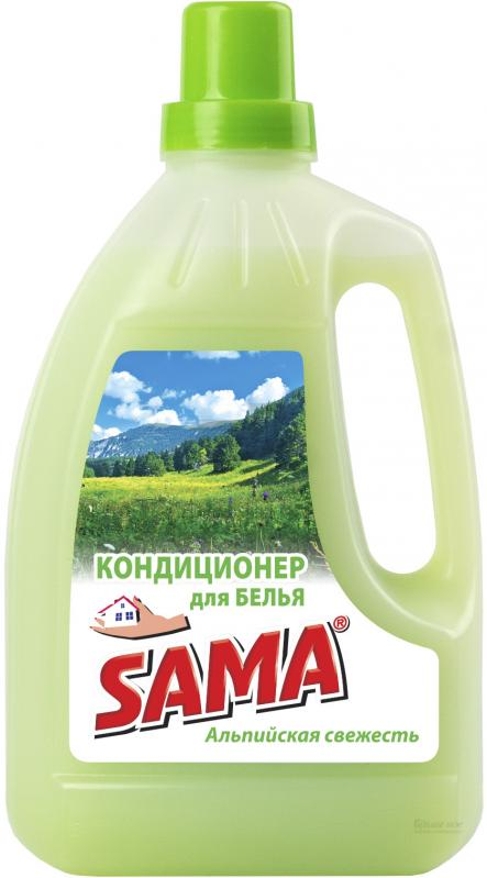 Кондиционер для белья SAMA Альпийская свежесть 1,5 л