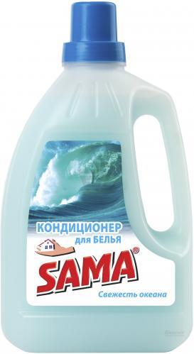 Кондиционер для белья SAMA Свежесть океана 1,5 л