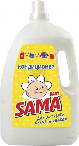 Кондиционер для белья SAMA для детского белья и одежды 3 л