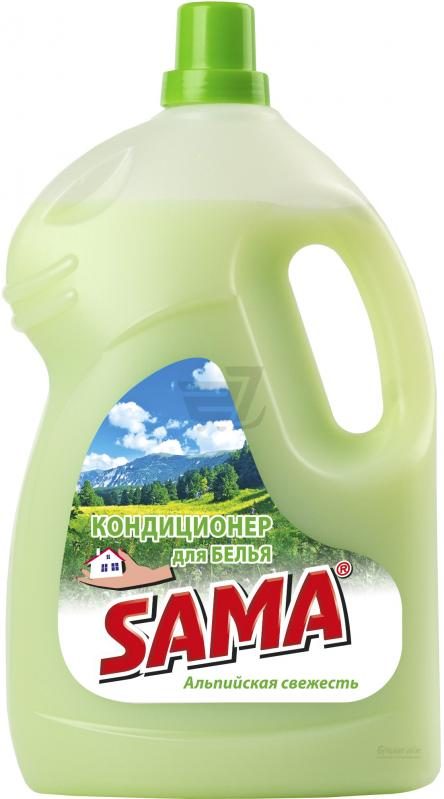 Кондиционер для белья SAMA Альпийская свежесть 4 л