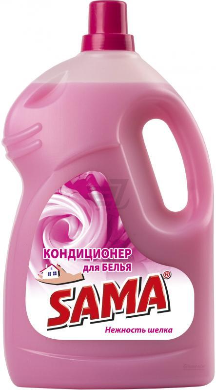 Кондиционер для белья SAMA Нежность шелка 4 л