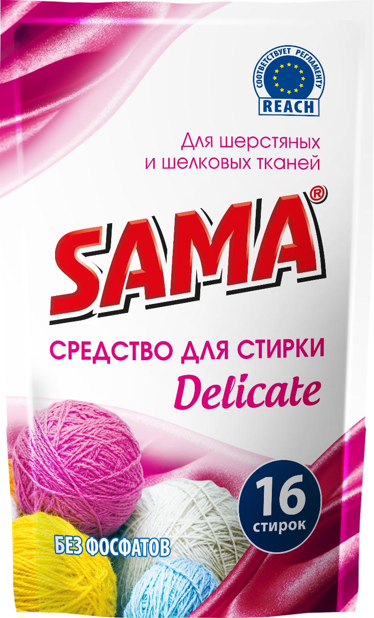 Средство для стирки  ДОЙ-ПАК SAMA Delicate для шерстяных шелковых тканей 800 мл