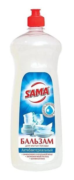 Средство для мытья посуды бальзам SAMA Антибактериальный 1 л
