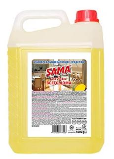 Универсальное моющее средство SAMA для уборки всего дома Лимон 5 л