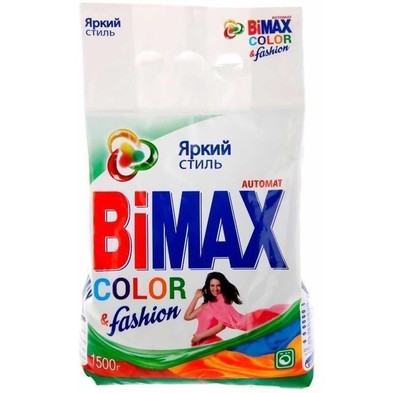 Стиральный порошок BiMAX Color автомат мягкая упаковка 1,5 кг