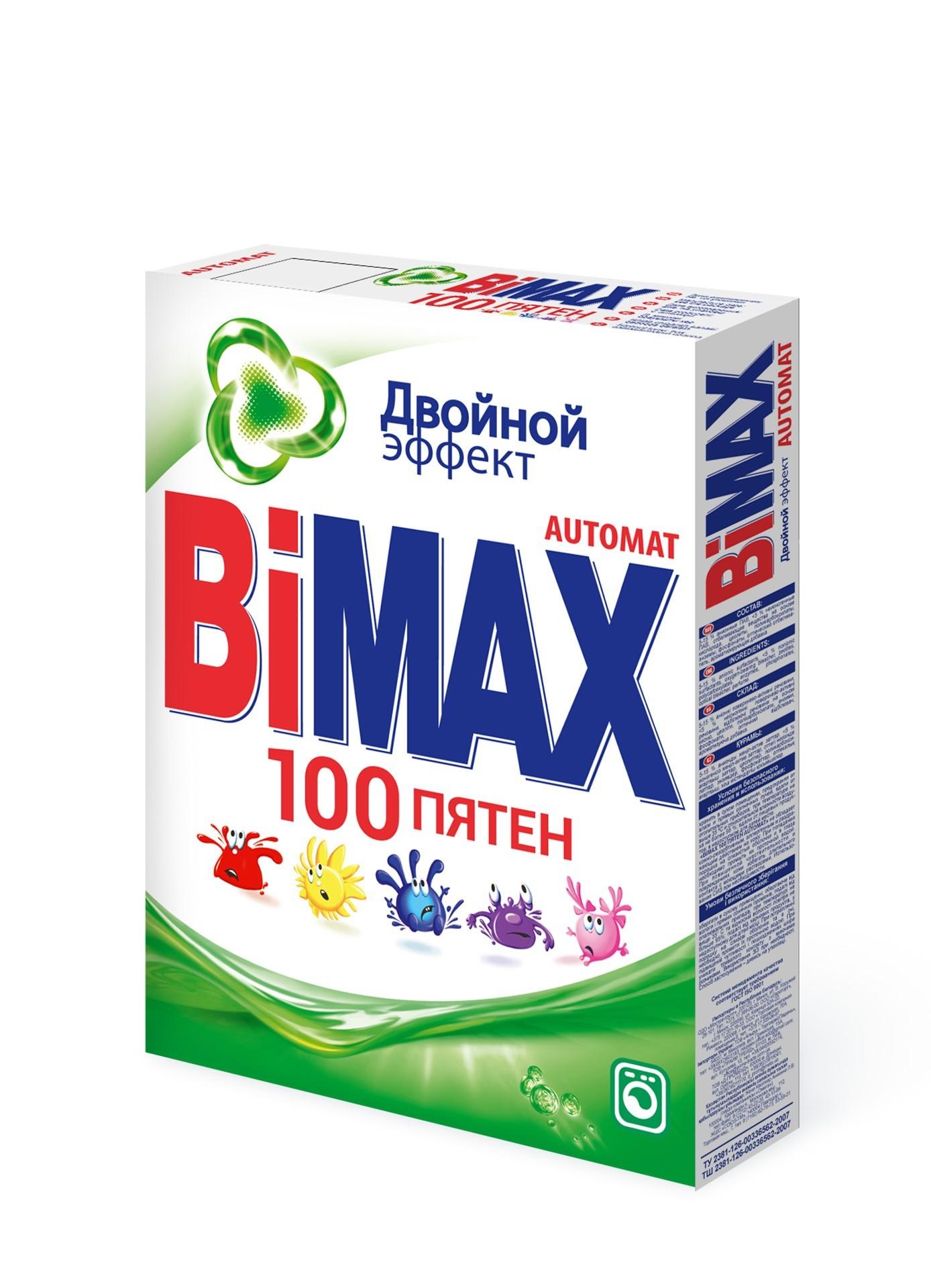 Стиральный порошок BiMAX 100 пятен автомат 400 гр
