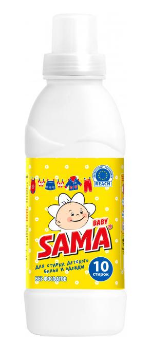 Средство для стирки SАМА Baby для детского белья и одежды 500 мл