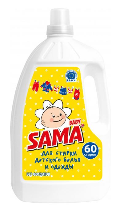 Средство для стирки SАМА Baby для детского белья и одежды 3 л