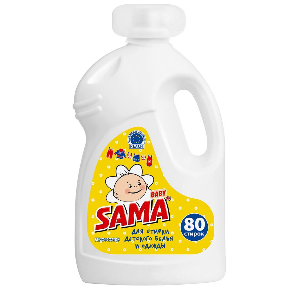Средство для стирки SАМА Baby Для детского белья 4 л