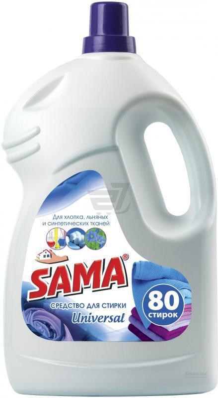 Средство для стирки SАМА Universal для хлопковых, льняных и синтетических тканей 4 л