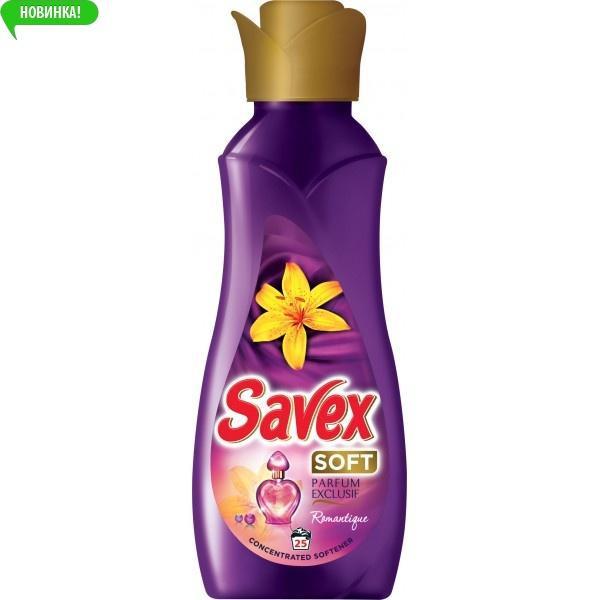 Ополаскиватель для ткани Savex Soft  Romantique 900 мл