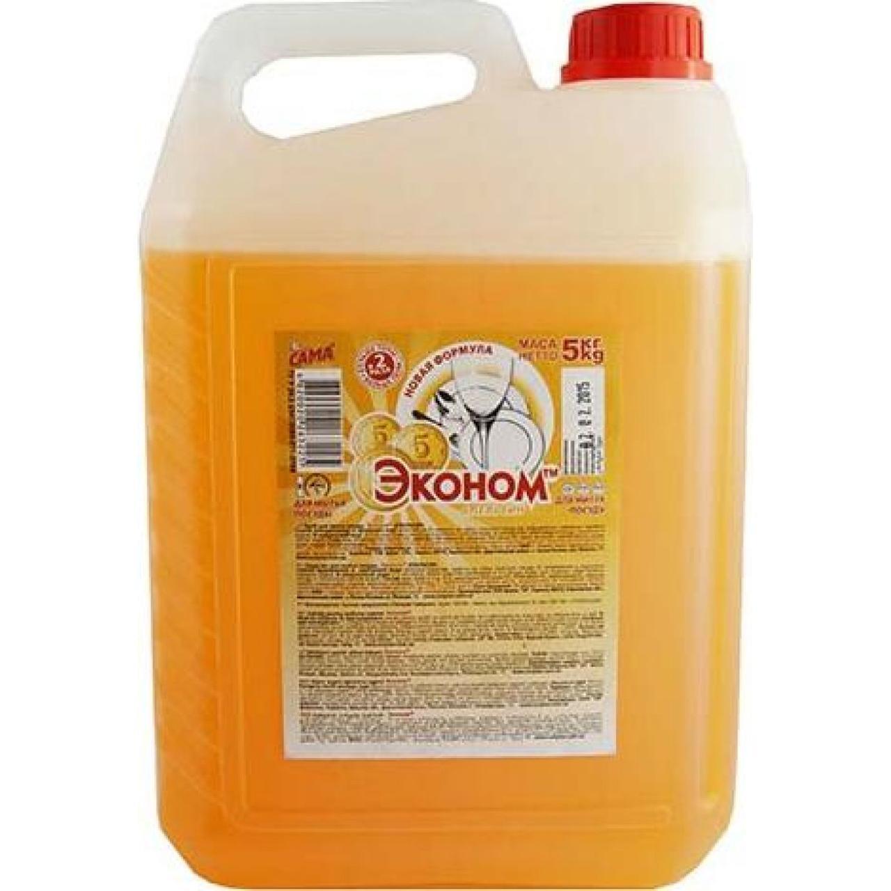 Средство для мытья посуды Эконом Апельсин 5 л
