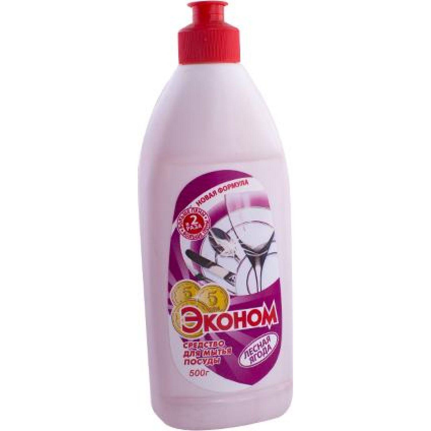 Средство для мытья посуды Эконом Лесная ягода 500 мл
