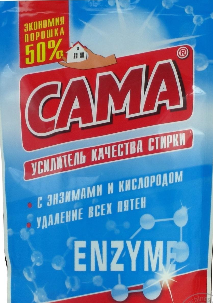 Усилитель качества стирки SАМА 200 гр