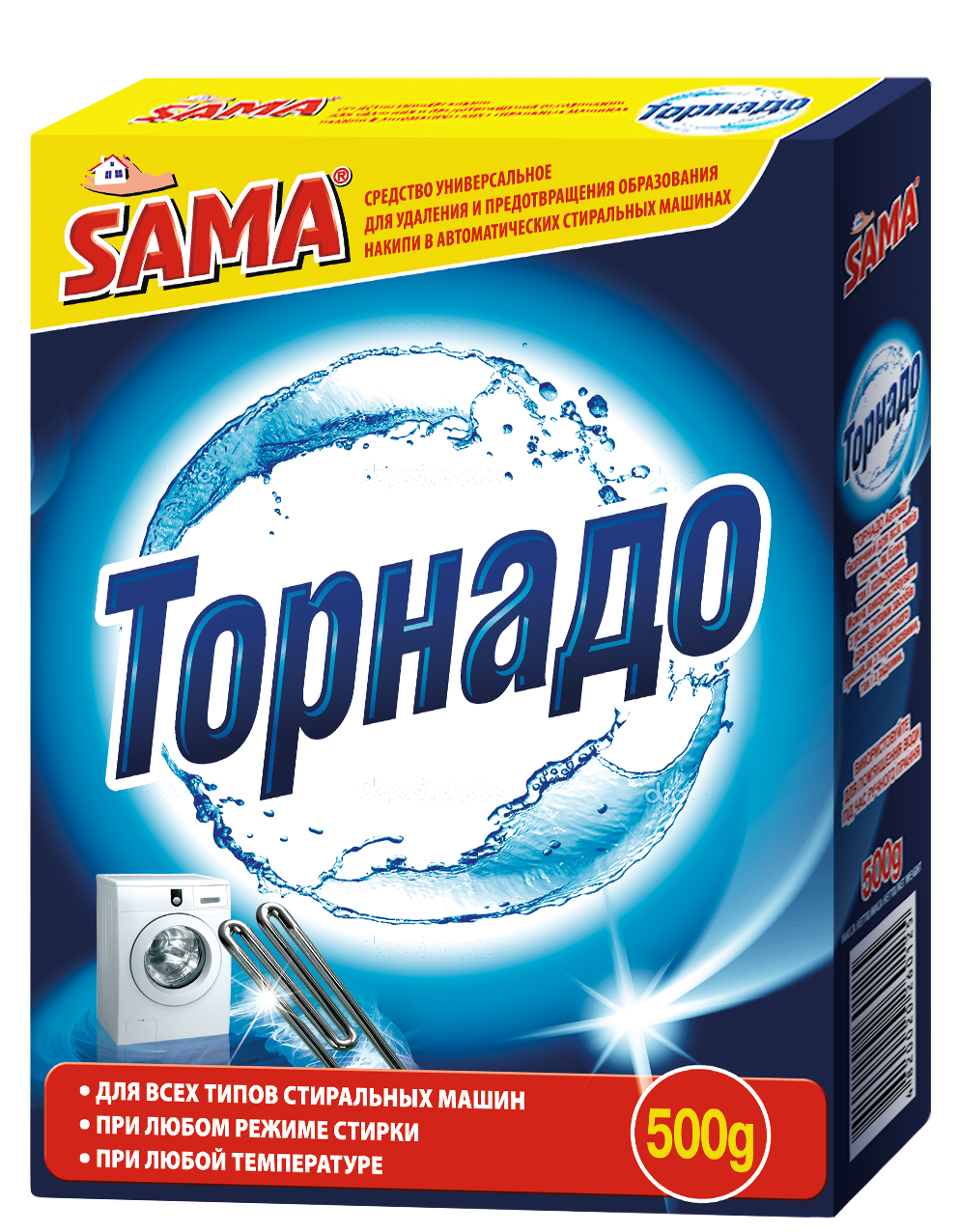 Средство для стиральных машин Торнадо 500 гр