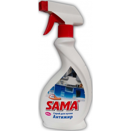Спрей для чистки кухни, плиты, духовок  SАМА Антижир 500 мл
