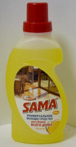 Универсальное моющее средство для уборки всего дома Лимон 750 гр