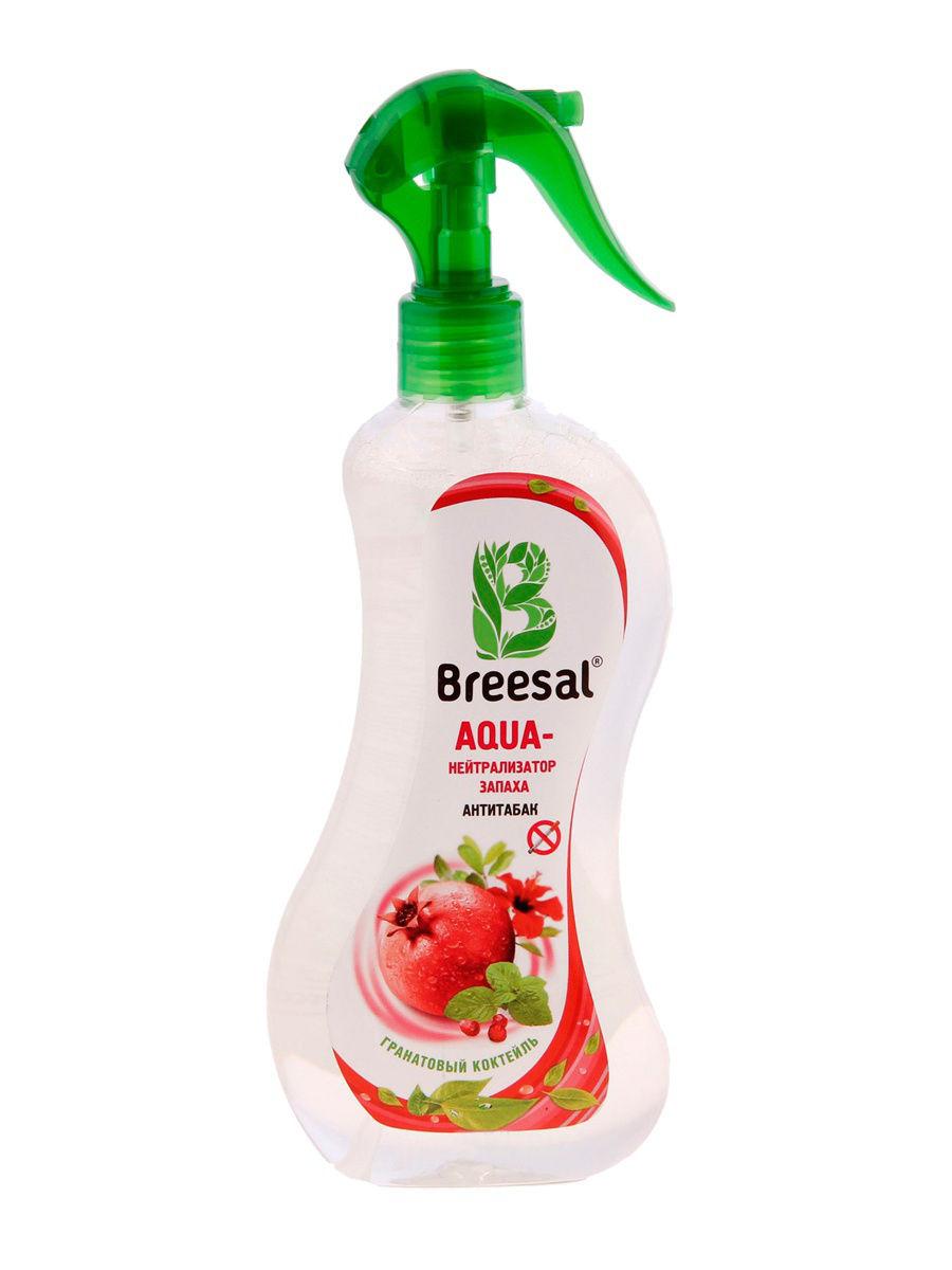 Нейтрализатор запаха Антитабак Breesal AQUA Гранатовый коктейль 375 мл