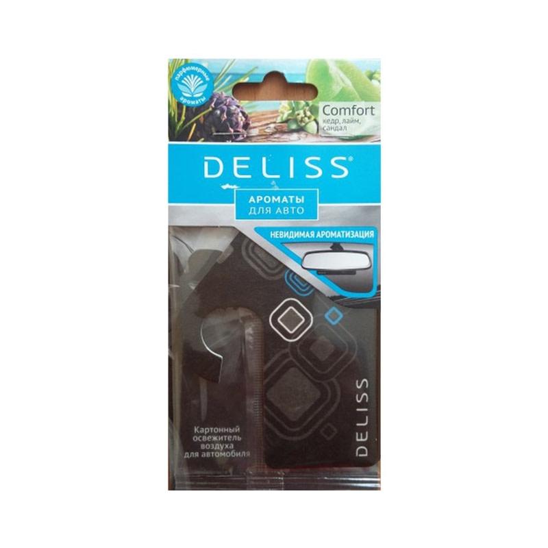 Освежитель воздуха для автомобиля Deliss Картонный Comfort (20/180) 8 гр