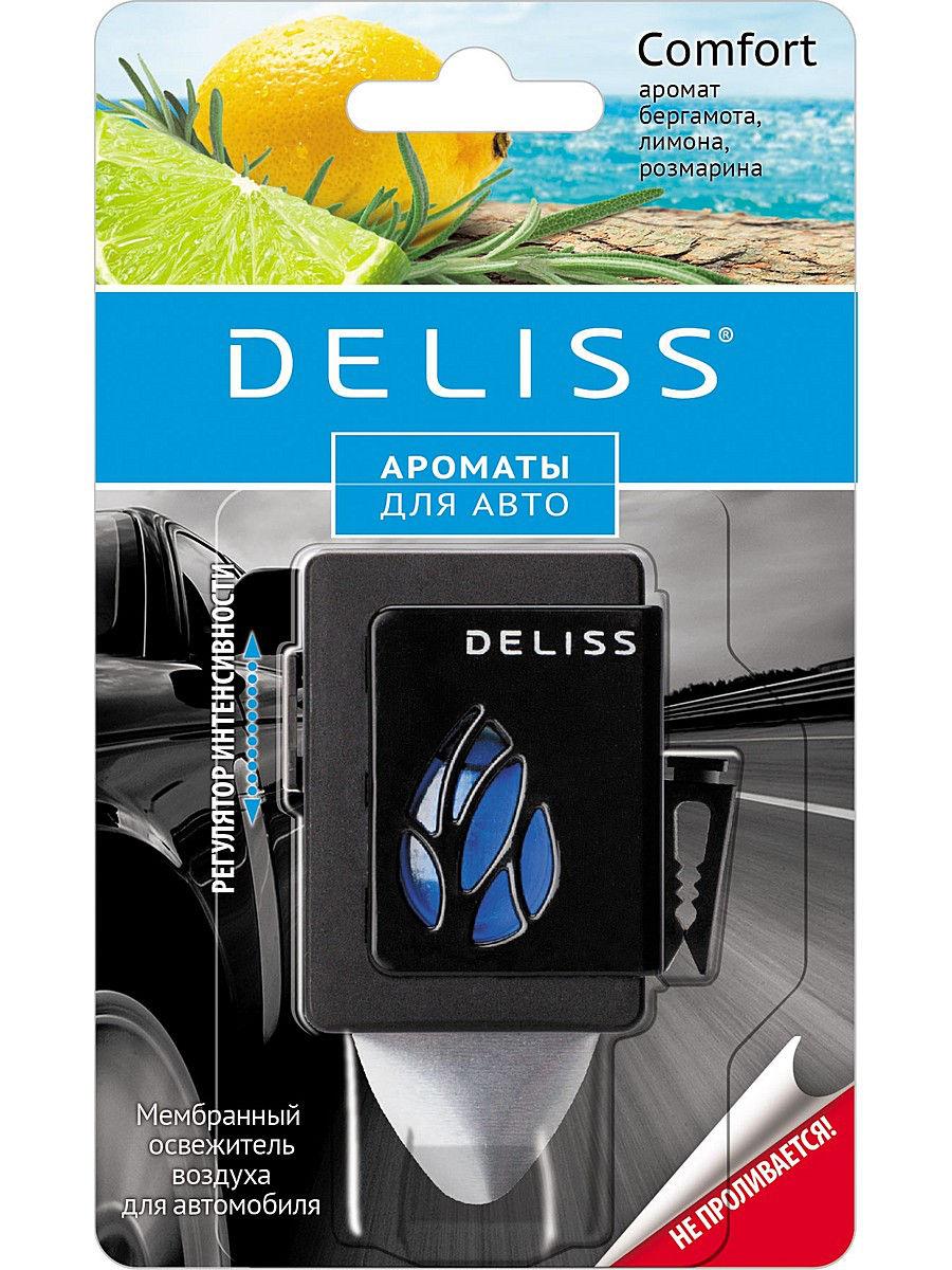 Освежитель воздуха для автомобиля Deliss Мембранный Comfort 2013 4 мл