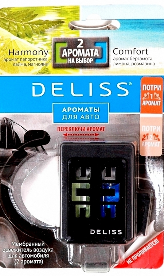 Освежитель воздуха для автомобиля Deliss Мембранный Comfort и Harmony 2013 4 мл