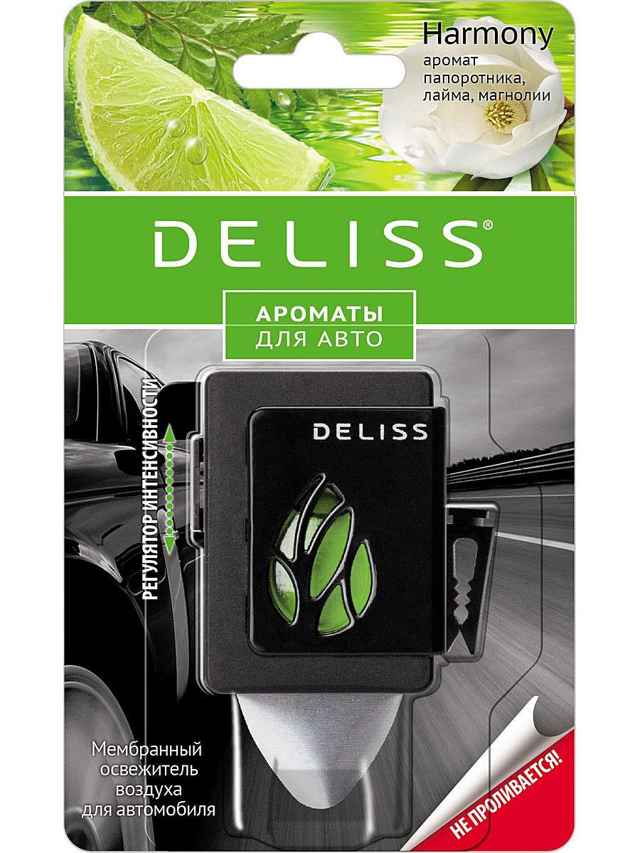 Освежитель воздуха для автомобиля Deliss Мембранный Harmony 2013 4 мл