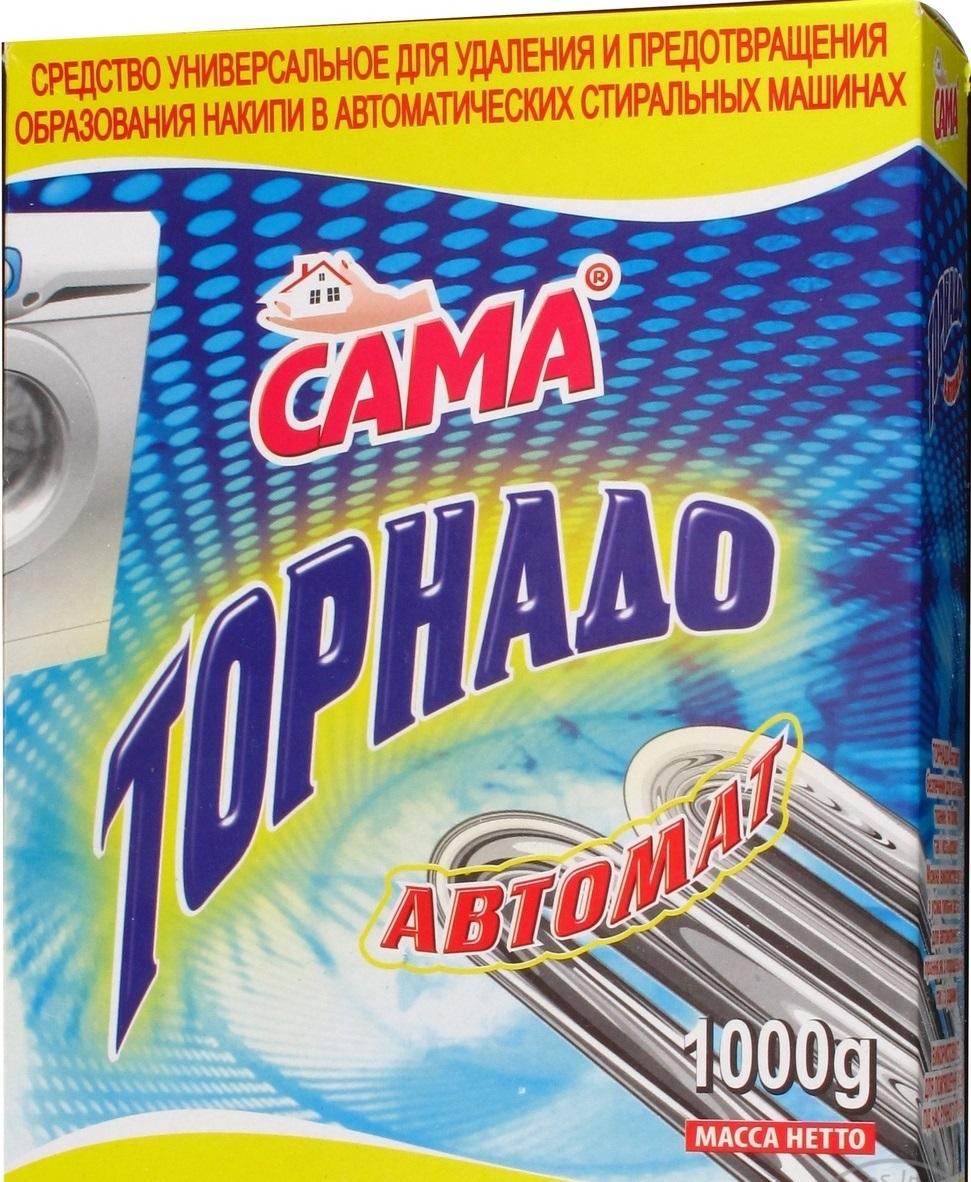 Средство для стиральных машин Торнадо 1000 гр