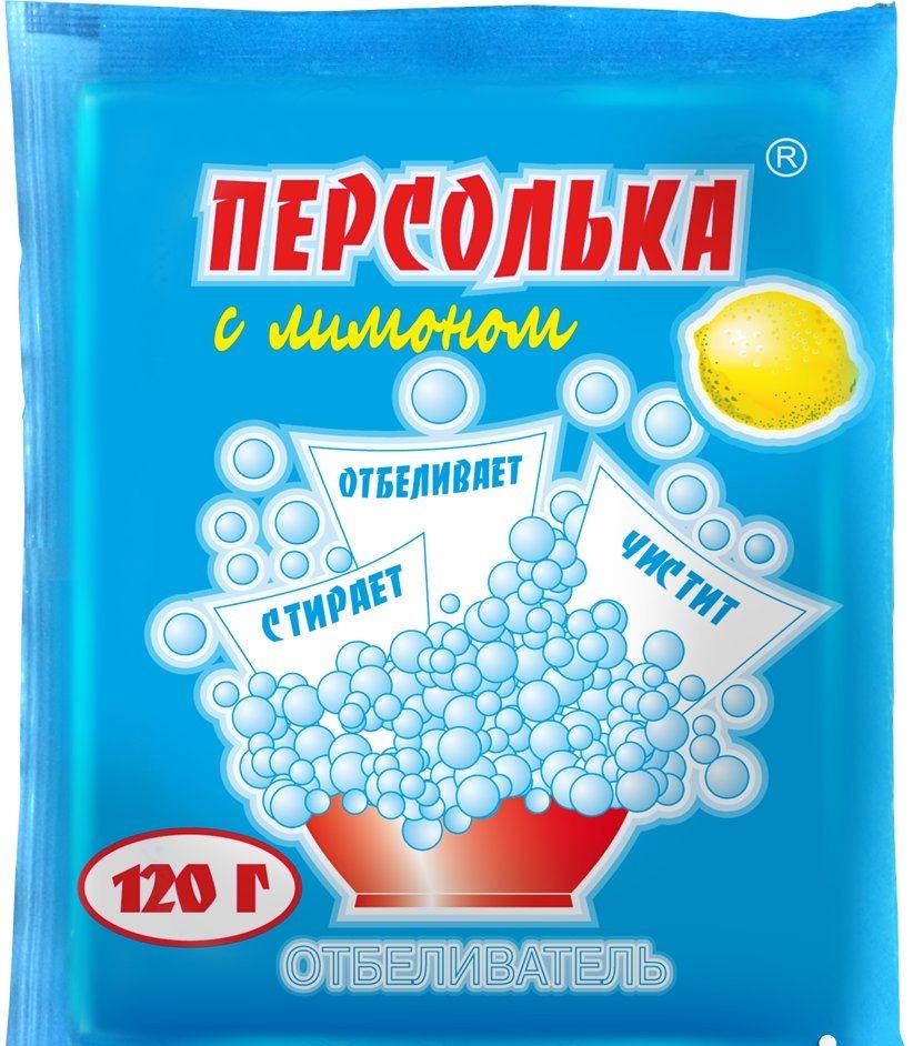 Отбеливатель  Персолька с лимоном 120 гр