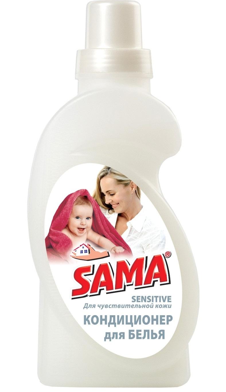 Кондиционер для белья SAMA Sensitive для чувствительной кожи 750 мл