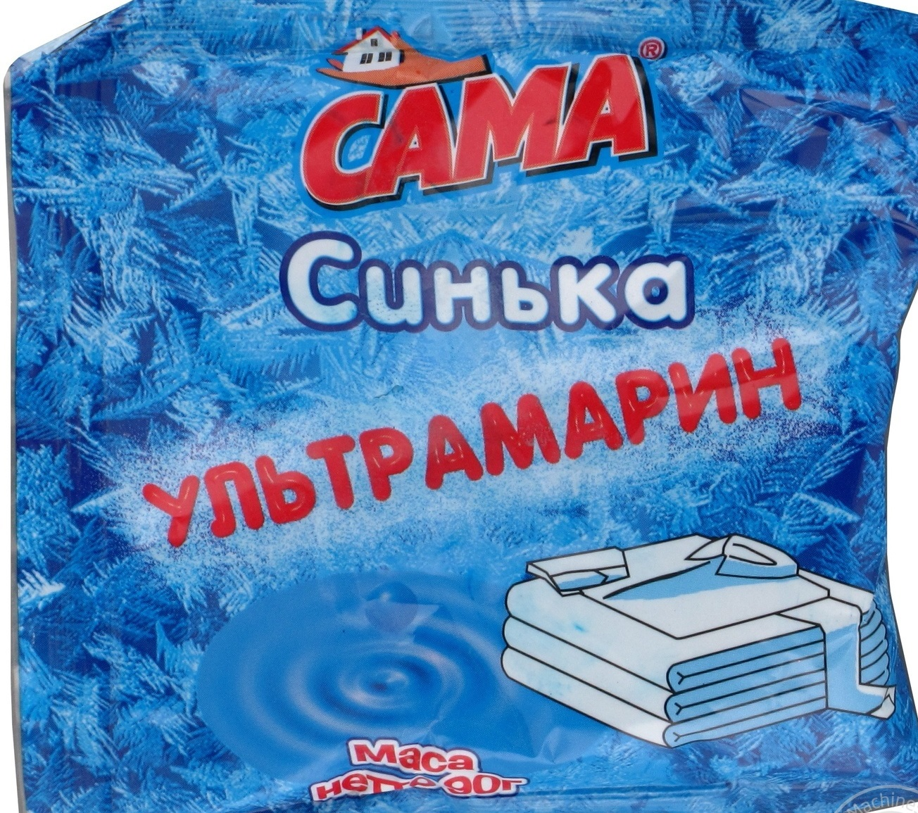 Синька сухая SAMA Ультрамарин 90 гр