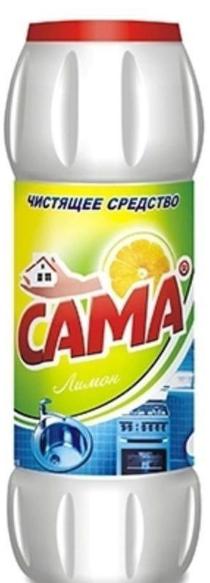Средство для чистки унитазов SАМА Лимон 500 гр