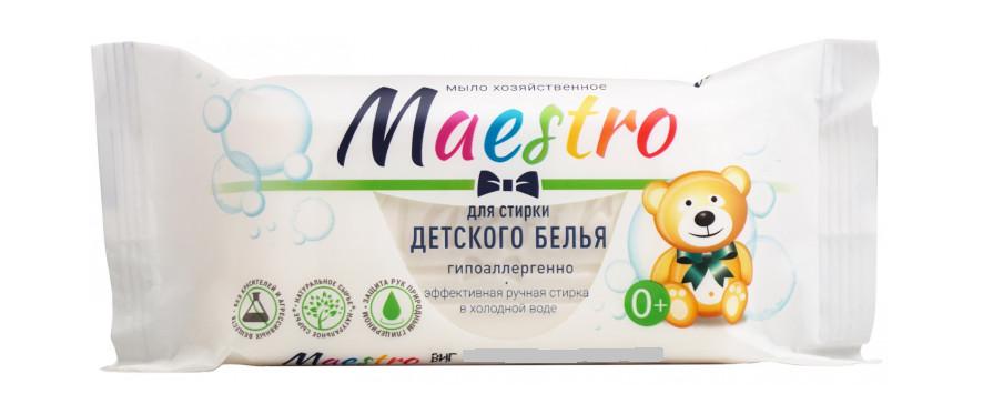 Хозяйственное мыло Maestro для стирки детского белья 125 гр