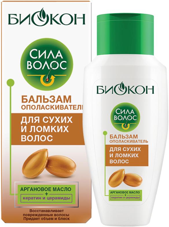 Бальзам-ополаскиватель Биокон Сила волос Для сухих и ломких волос 215 мл
