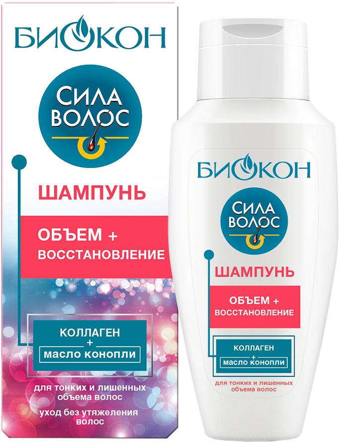 Шампунь Биокон Сила волос объем   восстановление 215 мл