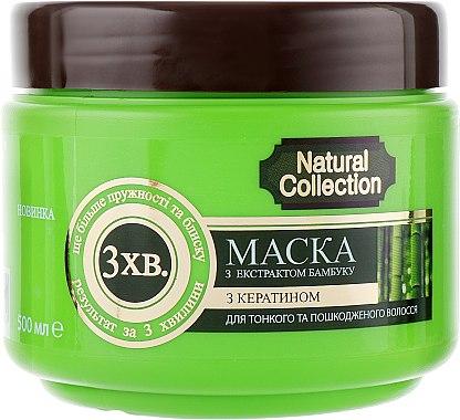 Маска для волос NATURAL COLLECTION с экстрактом бамбука 500 мл