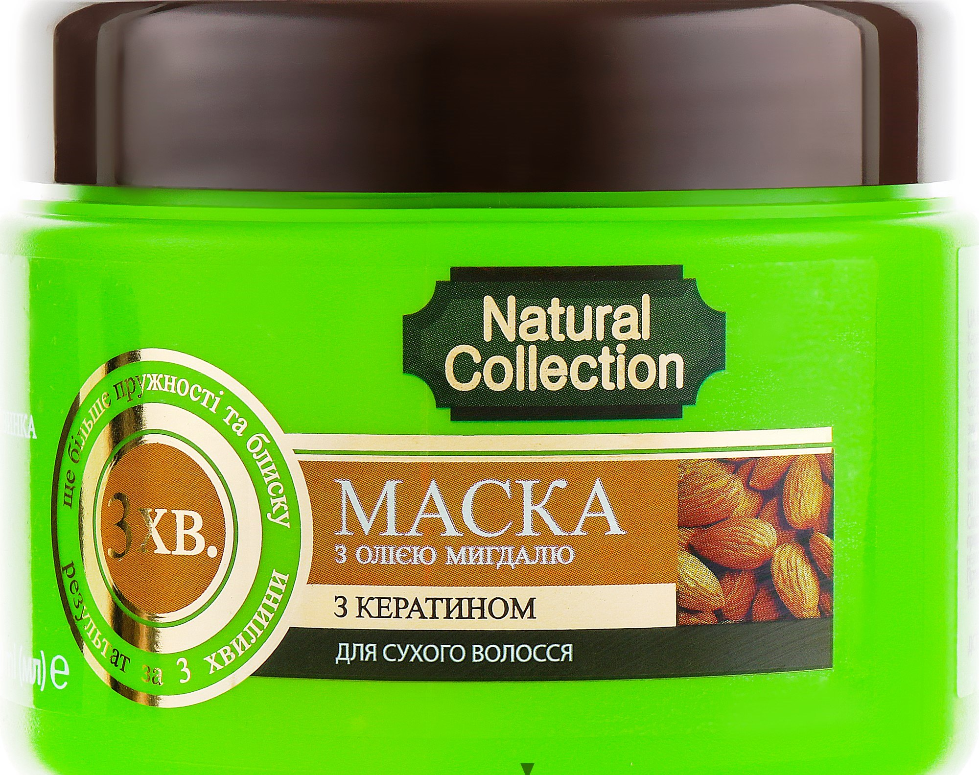 Маска для волос NATURAL COLLECTION с миндальным маслом 500 мл