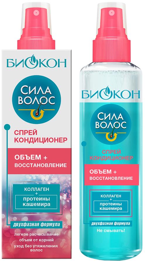 Спрей-кондиционер Биокон Сила волос объем   восстановление 180 мл