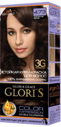 Крем-краска для волос (2 применения) Glori's Золотистый каштан 4.73