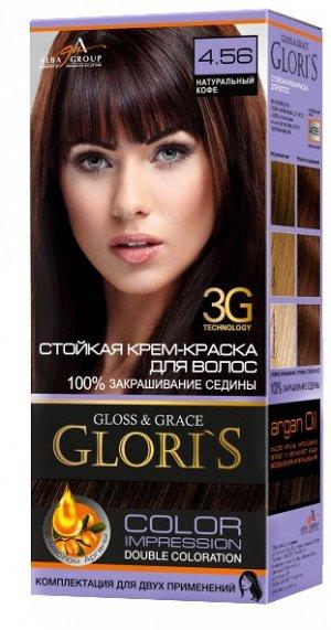 Крем-краска для волос (2 применения) Glori's Натуральный Кофе 4.56