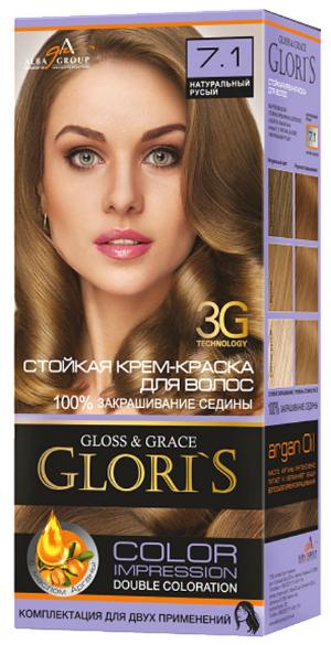 Крем-краска для волос (2 применения) Glori's Натуральный русый 7.1