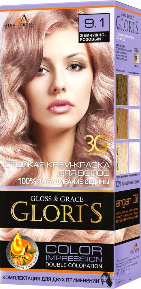 Крем-краска для волос (2 применения) Glori's Жемчужно - розовый 9.1