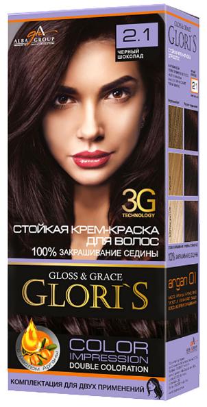 Крем-краска для волос (2 применения) Glori's Черный шоколад 2.1